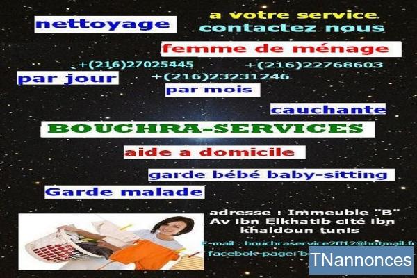 Femme menage bouzareah services Algerie