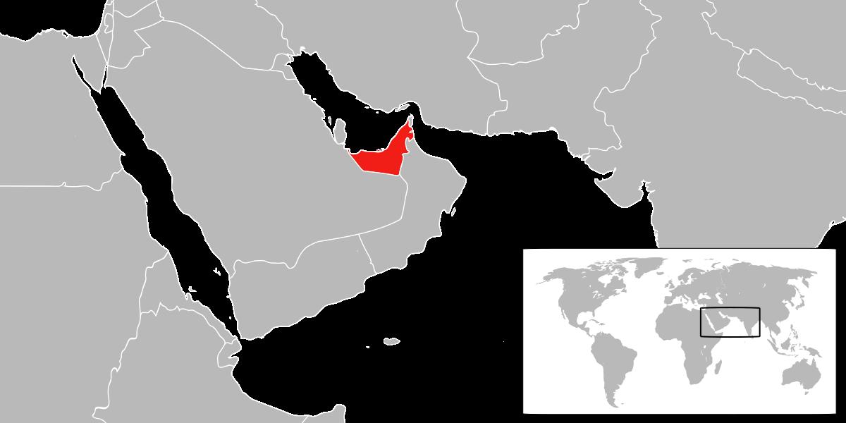 Rencontre des celibataires de Emirat arabe unis gratuitement