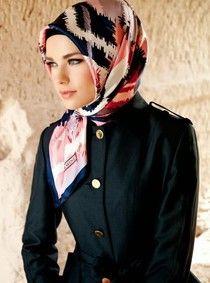 aacs-asso.fr - site de rencontre musulman sérieux