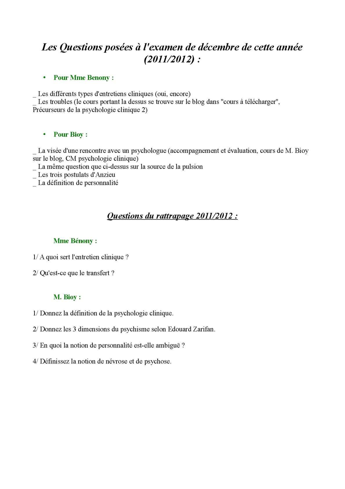 πανελλήνιο σχολικό δίκτυο τηλέφωνο Inart Διακοσμητικό Τοίχου 3-70-092-0099
