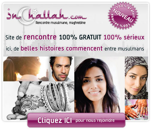 aacs-asso.fr, Muslim matrimonial service for single muslims & muslimas
