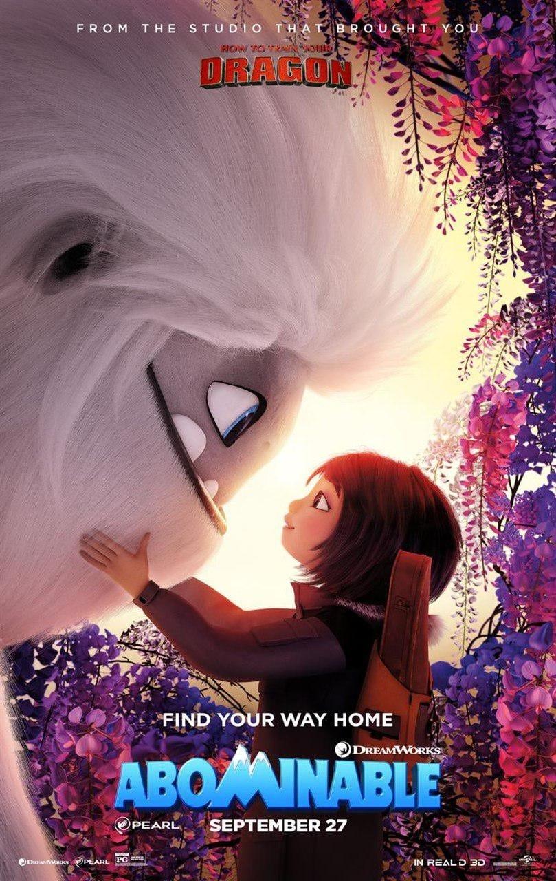 regarder le film rencontre en ligne