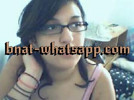 cherche femme sur whatsapp
