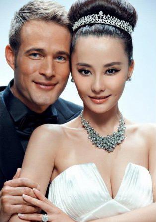 je cherche un femme chinoise)
