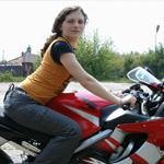 Site de rencontres pour les motards