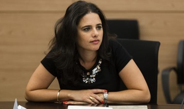 Cherche femme israelienne pour mariage