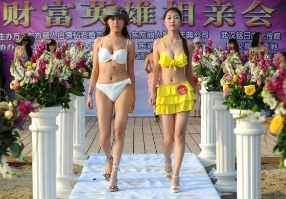 Rencontrer des femmes asiatiques célibataires pour mariage. Les filles et les épouses philippines