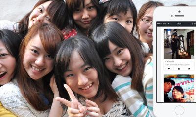 Rencontrer des célibataires japonais en France, au Japon ou sur Internet