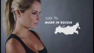 Rencontre gratuite - femmes de Russie