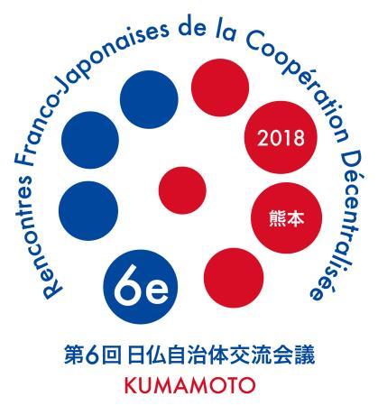France Japon à la rencontre de Bonjour Tokyo