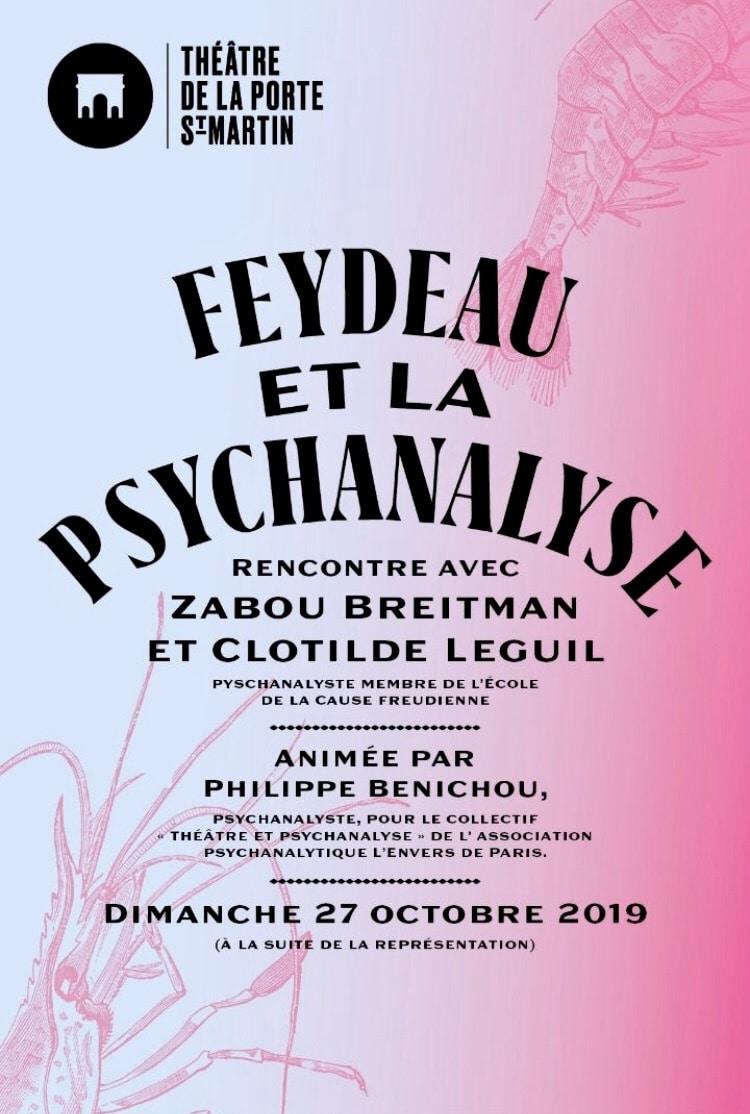 site de rencontre psychanalyse